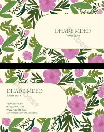 Carte de visite florale verte Modèle PSD
