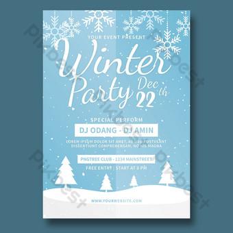 Flyer de fête d'hiver Modèle PSD