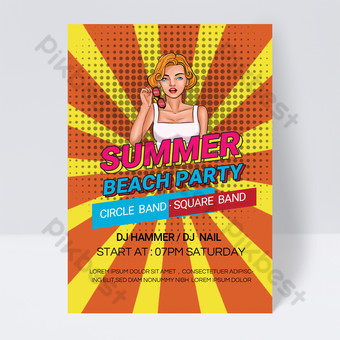 Modèle de flyer de fête de fête de plage d'été d'été de 90 ans Modèle PSD