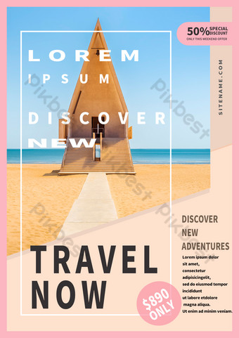 Seaside Travel Holiday Discoupling Template PSD