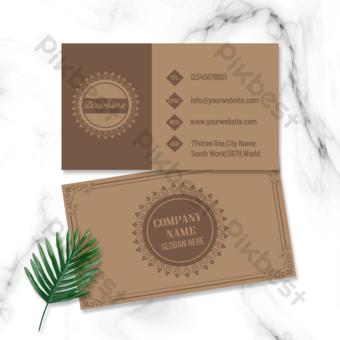 Carte de visite double face à motif brun Vintage Modèle PSD
