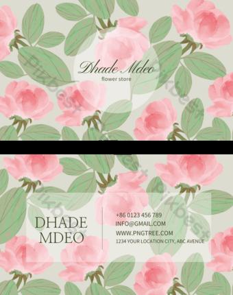 Carte de visite florale verte vintage Modèle PSD
