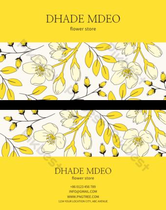 Carte de visite florale élégante jaune Modèle PSD
