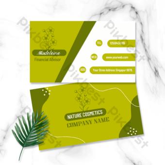 Lignes texturées vertes Soins de la peau Carte de visite d'affaires double face Modèle PSD