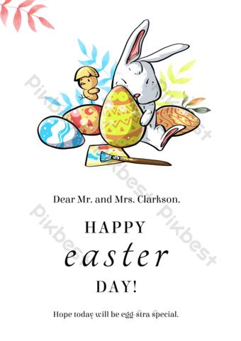 œuf de lapin de carte de Pâques Modèle PSD