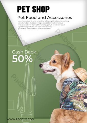 Adoption verte Trampal Animal Propaganda Publicité Flyer Modèle PSD