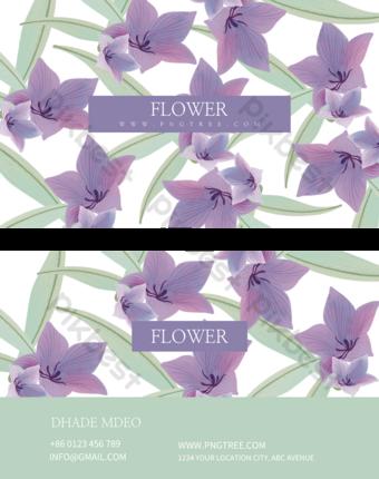 Carte de visite de fleurs élégantes pourpre Modèle PSD