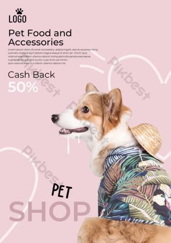 Pink pet shop business promotion propaganda advertising flyer Template PSD
