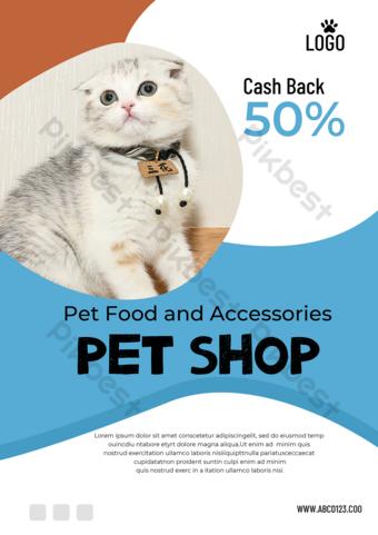 Pet Shop Promotion Blue Advertising Modern Poster Template PSD