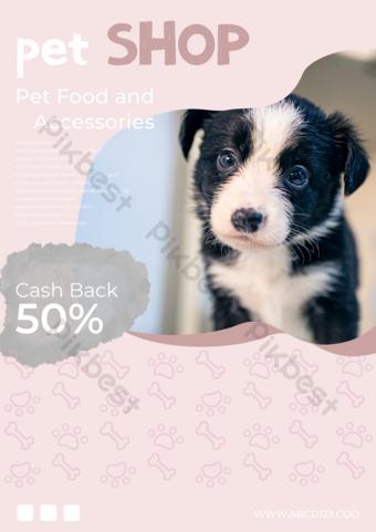 Pet Shop Promotion Advertising Flyer Template PSD
