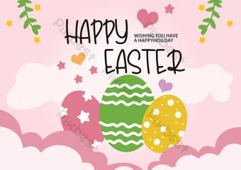 Carte de voeux mignon oeuf mignon Easter Modèle PSD
