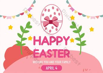 Carte de Pâques mignonne oeuf créative rose Modèle PSD