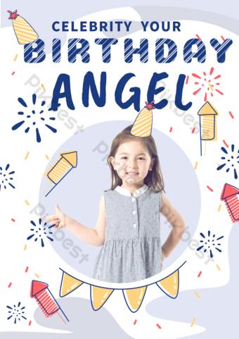 Carte de voeux de lettre d'invitation de fête d'anniversaire Modèle PSD