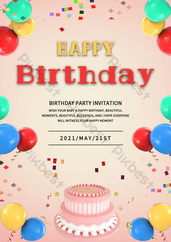 Modèle de carte de voeux d'invitation de fête d'anniversaire Modèle PSD