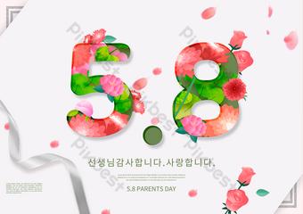 Carte de vacances mensuelle de famille de fleurs blanches élégantes Modèle PSD