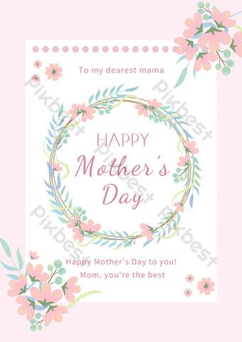 Carte de jour de la fête de la mère fantaisie florale créative rose simple Modèle PSD