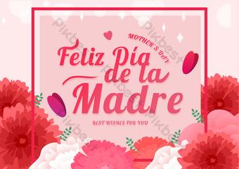 Carte de voeux de la frontière de la frontière de la frontière de la mère de la mères Modèle PSD