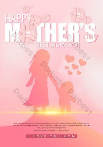 Plantilla de tarjeta del día de la madre del halo de amor rosa Modelo PSD