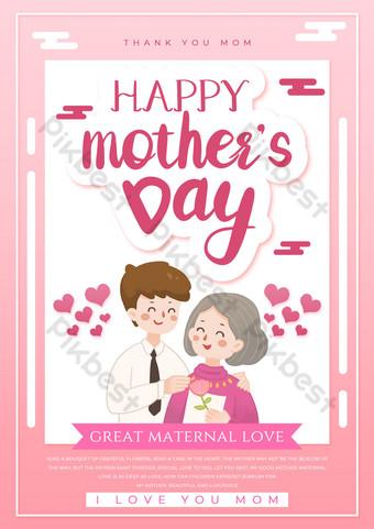 Plantilla de tarjeta del día de la madre del amor rosa Modelo PSD