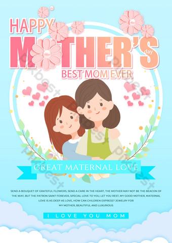 Plantilla de tarjeta del día de la madre del amor azul Modelo PSD