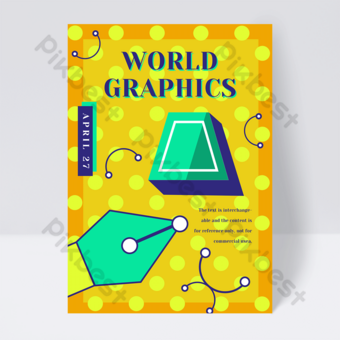 黃色綠色藍色簡單幾何五顏六色的鋼筆世界圖表日飛行物 模板 PSD