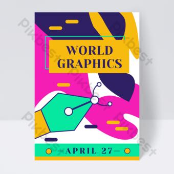 藍色黃色粉末綠色簡單的幾何五顏六色的鋼筆世界圖表日飛行物 模板 PSD