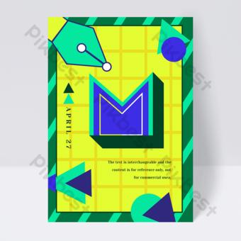 黃色綠色藍色時尚幾何五顏六色的鋼筆世界圖表日飛行物 模板 PSD