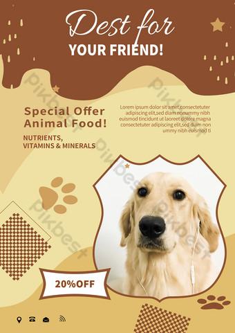 Mode Flyer pour animaux de compagnie d'or jaune Modèle PSD