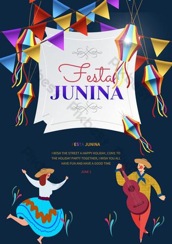 Blue Brazil St. John Festival blessing poster Template PSD