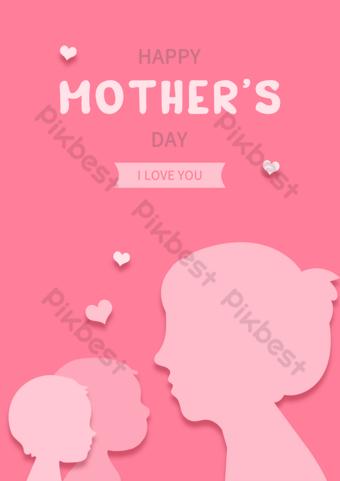 我愛母親粉紅色的母親節卡片 模板 PSD