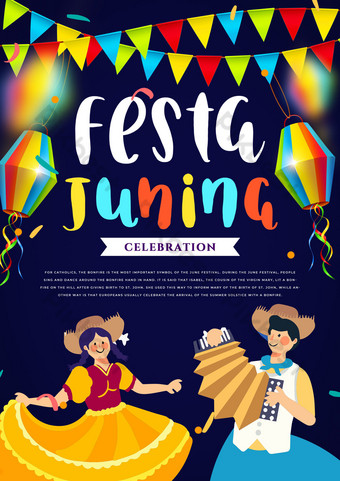 Purple Song and Dance Brazil June Poster Template PSD