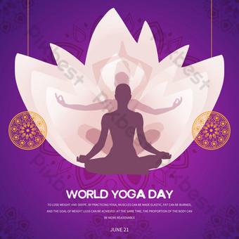 purple world yoga day template Template PSD
