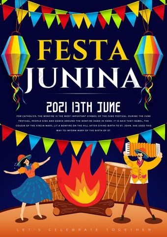 Bonfire celebrates Brazil June Poster Template PSD