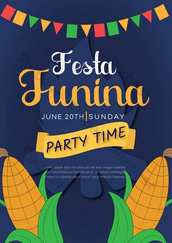 Brazilian June party time flyer Template AI