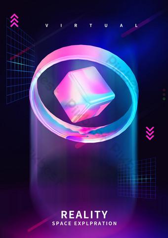 3D geometric gradient light effect future sealing Template PSD
