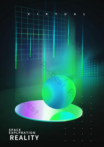 3D geometric light effect future seal Template PSD