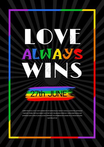 أسود التدرج الحد الأدنى مثلي الجنس فخر ملصق قالب الترويجية قالب PSD