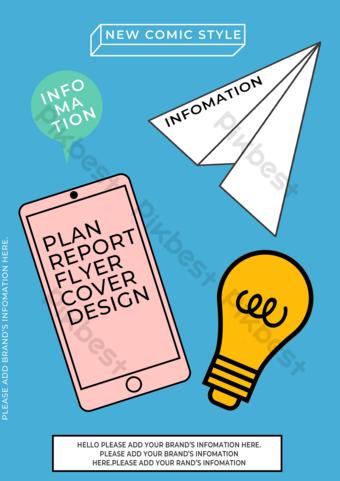 Ampoule Papier Bande dessinée Couvercle Style Flyer Affiche Modèle PSD