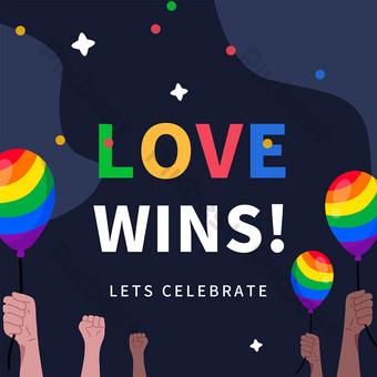 مهرجان مثلي الجنس بسيط قالب الترويجية قالب PSD