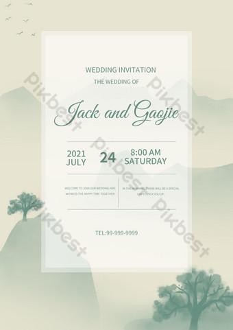الأخضر المائية المشهد خلفية القالب دعوة زفاف قالب PSD