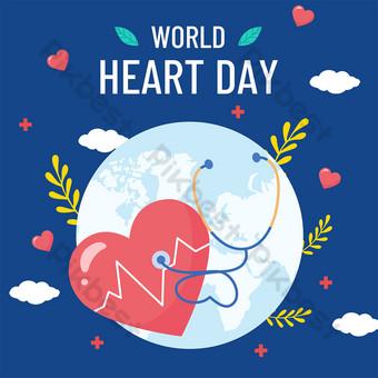 الأزرق الإبداعية النباتية الأرض العالم القلب يوم القلب وسائل الإعلام القالب قالب PSD