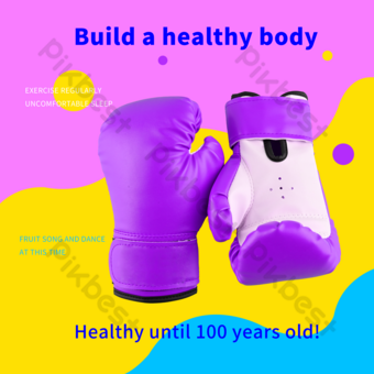 Home Health Sports Boxing Set Template PSD
