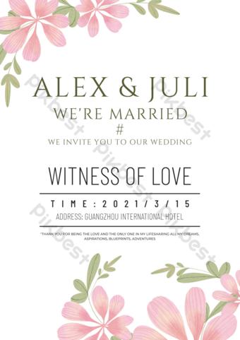 بيضاء بسيط قالب بطاقة دعوة الزفاف الإبداعية قالب PSD
