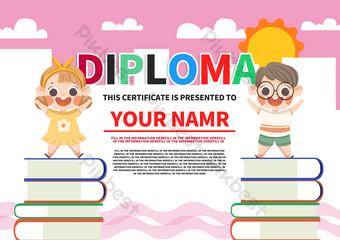 روضة اللون لإدخال شهادة الطفل لطيف قالب PSD