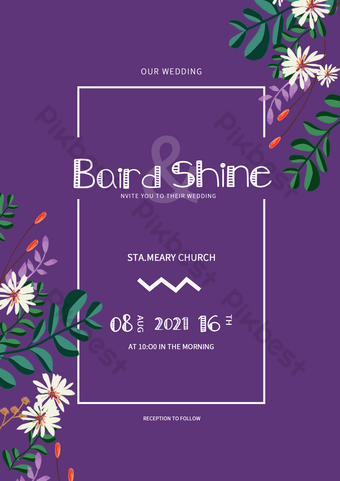 Invitación floral púrpura de la boda Modelo PSD