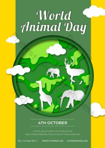 黃綠色飛行物世界動物天 模板 PSD