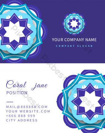 Carte de visite créative pourpre de style arabe Modèle PSD