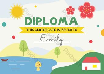 المشهد الإبداعي الكرتون شهادة الطفل الحد الأدنى قالب EPS