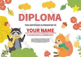 الأصفر الإبداعي الحيوان الكرتون شهادة الطفل قالب PSD