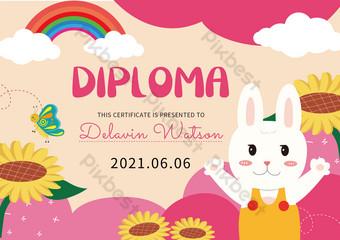 لطيف أرنب الكرتون شهادة الطفل الإبداعي قالب EPS